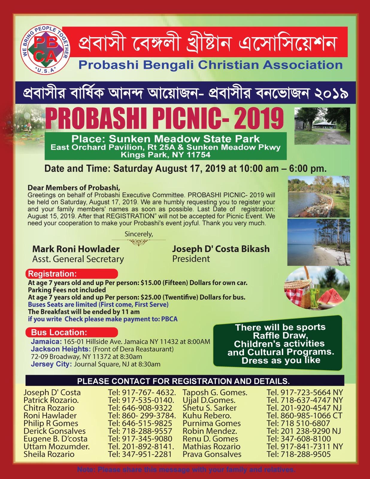 http://www.pbcausa.org/App_Themes/PBCA/Images/Events/Occasional/2019/PBCA-Picnic-2019.jpg